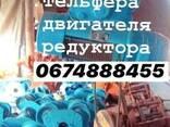 Куплю Трансформаторы силовые масляные сухие ТМ ТМЗ ТМГ ТМТО - фото 1