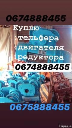 Куплю Трансформаторы силовые масляные сухие ТМ ТМЗ ТМГ ТМТО