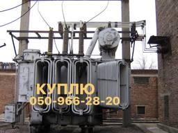 Куплю Трансформаторы силовые масляные тм тмз тмг