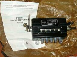 Счетчики оборотов СОП-105, СО-35, СО-205.