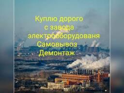 Куплю заводы фабрики комбинаты