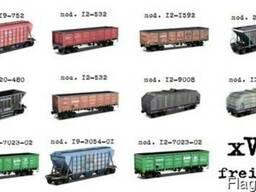 Куплю железнодорожные вагоны б/у под разборку