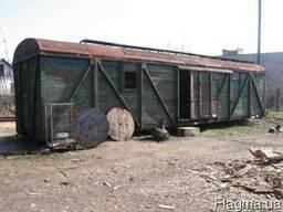 Куплю Железнодорожные вагоны в любом состоянии!!!