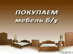 Куплю жилую или офисную мебель до 3 лет