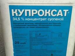 Купроксат 34, 5 %, 25 л.