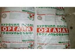 """Куриный помёт """"Алантис - органик"""""""