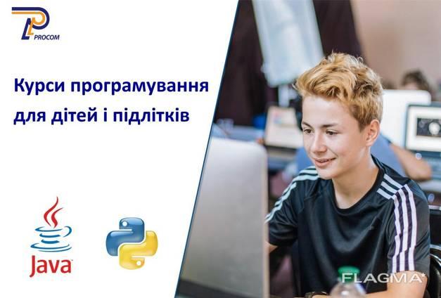 Курси програмування для дітей і підлітків. Знижка 25%