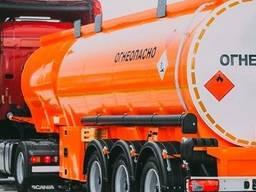 Продам ООО(ТОВ) с лицензией на международные перевозки опасных грузов