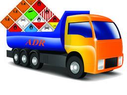 Кривой Рог курсы АДР, свидетельство ADR, пластик ADR, Обучение АДР, карта АДР, ADR