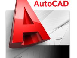 Курсы AutoCAD в Донецке, обучение Автокаду