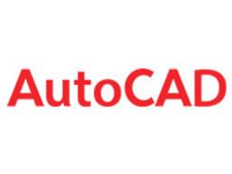 Курсы Autodesk AutoCAD