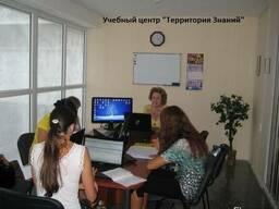 Курсы Веб Дизайн Web-дизайн в Николаеве