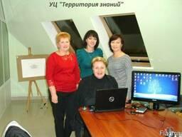 Курсы Бухгалтерский учет для руководителей в Николаеве
