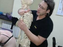 Курсы массажа, индивидуальное обучение