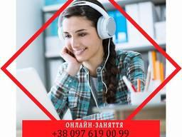 Изучение польского языка онлайн с носителем