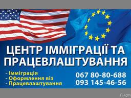 Курси зварювальників із працевлаштування в Європі