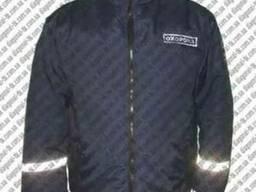 Куртка форменная «Аляска». Куртки форменные пошив.