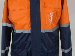 Куртка «Паркувальник»
