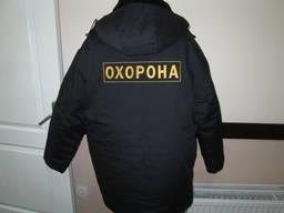 Куртка утепленная для охраны , для работников , охоронців