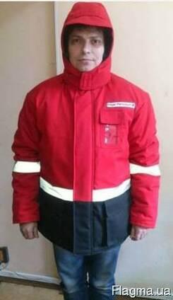 Куртка утепленная рабочая для автозаправщиков пошив