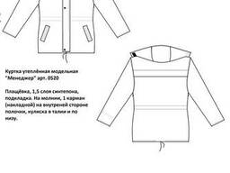 Куртка утепленная рабочая для ИТР синего цвета