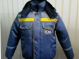 Куртка утепленная, рабочая, мужская. женская