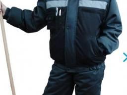 Куртка женская 'Ленд'