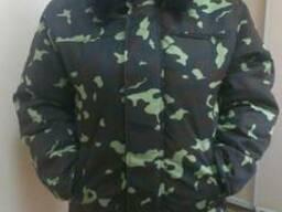 Куртка зимняя, камуфлированная, с меховым воротником, мужская