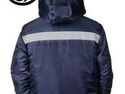 Куртка зимняя сигнальная Аляска, т. -синяя