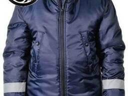 Куртка утепленная спецодежда высокого качества, т. -синяя
