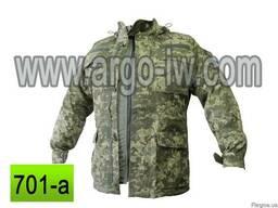 Куртка зимняя ВСУ, бушлат пиксель , новая украинская цифра,