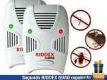 Отпугиватель грызунов и комаров, тараканов Riddex Quad Ридде - фото 1