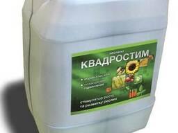 Квадростим (5 кг)