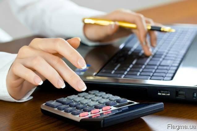 Обучение бухгалтерии с трудоустройством онлайн грамота бухгалтеру