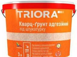 "Кварц-грунт под штукатурку ""Triora"" 10,0 л"
