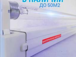 Кварцевая лампа до 50м2 , бактерицидный облучатель, уф луч