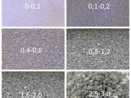 Кварцевий песок
