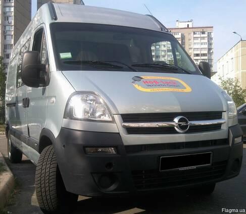 Квартирный переезд микроавтобус по Киеву и Украине