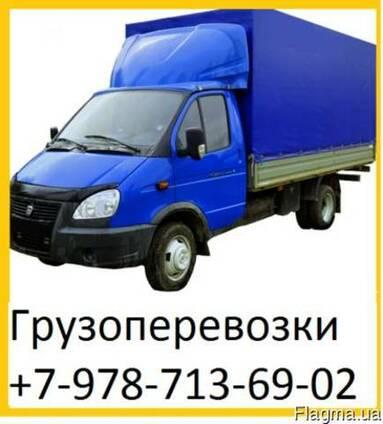 Квартирные переезды по всему Крыму Услуги грузчиков Перевозк