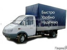 Квартирные переезды. Васильков. Киев