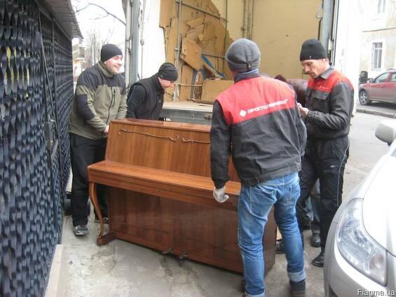 Квартиры. Мебель. Пианино.Есть грузчики.