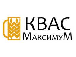 Квас в кегах 50л Харьков