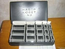Кюветы кварцевые, стеклянные, набор кювет №2 для КФК