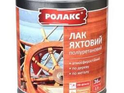 Лак акриловыйРолакс Лак Яхтный 0,9 л.
