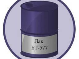 Лак битумный БТ-577 (кузбасслак)