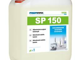 Lakma Profimax Sp 150, PH 1, 5 л