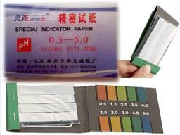 Лакмусовая индикаторная бумага 0.5-5 РН метр тест 80 полосок ph рн тест метр