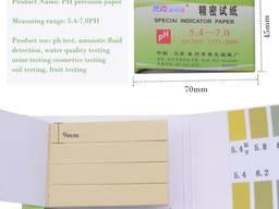 Лакмусовая индикаторная бумага 5,4-7,0 РН метр тест 80 полосок ph рн тест метр