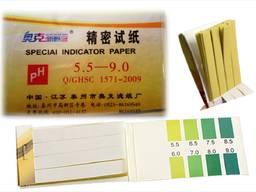 Лакмусовая индикаторная бумага 5.5-9.0 РН тест 80 полосок ph рн тест метр