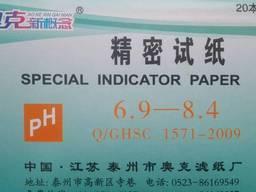 Лакмусовая индикаторная бумага 6,9-8,4 РН метр тест 80 полосок ph рн тест метр